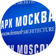 Участие в архитектурной выставке